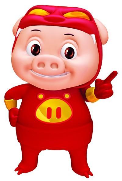我的猪猪侠