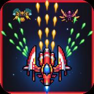 太空射击游戏: 银河攻击破解版