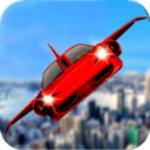 未来的飞行汽车模拟