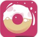 逃离甜甜圈