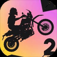 极限越野摩托车2破解版