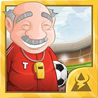 足球世界17:足球杯破解版