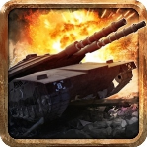现代坦克力量:战争英雄破解版