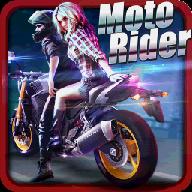 3D摩托骑手破解版