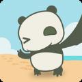 熊猫旅行破解版