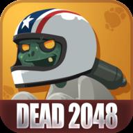 死亡2048破解版