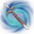 破碎的神圣剑