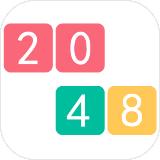 2048新版