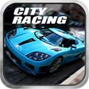 城市赛车3D破解版