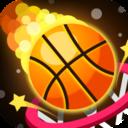 篮球火破解版