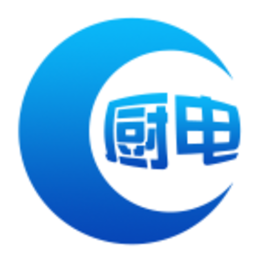 中国厨电交易平台