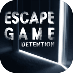 密室逃脱:拘留破解版
