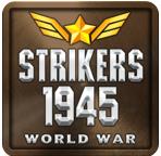 空战1945:世界大战破解版