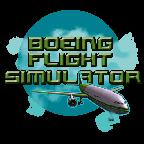 波音飞行模拟器破解版
