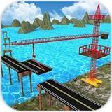 桥梁建筑施工队