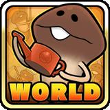 滑子菇栽培theworld
