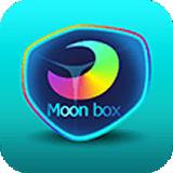 月光宝盒游戏盒子