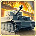 燃烧的桥梁1944破解版