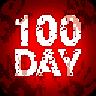 100天扫除僵尸破解版