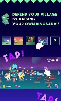 迪诺恐龙放置道具破解版截图4
