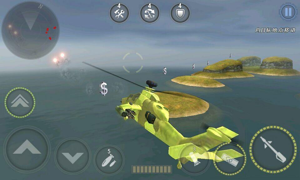 炮艇战3d直升机图片