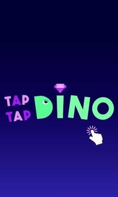 迪诺恐龙放置道具破解版截图1