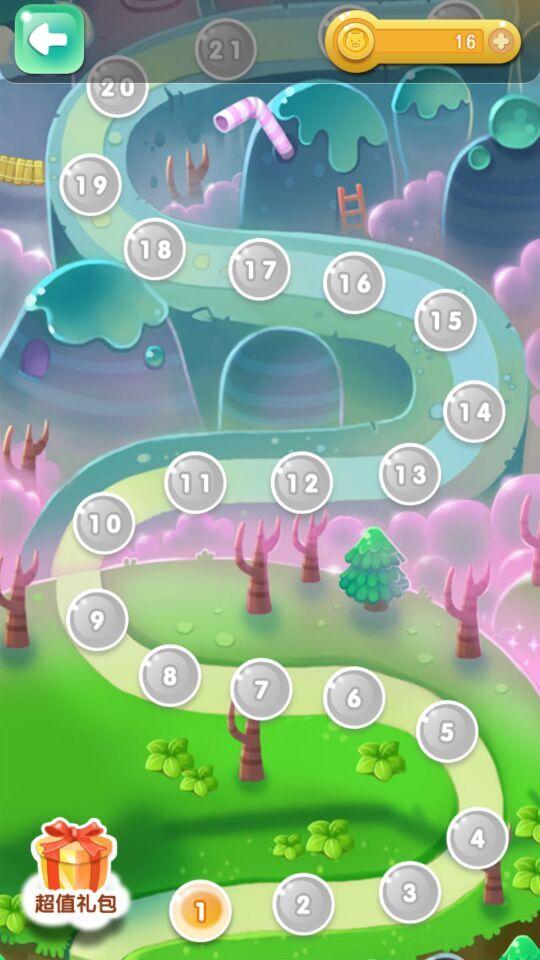 萌萌动物园游戏截图3