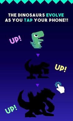 迪诺恐龙放置道具破解版截图2