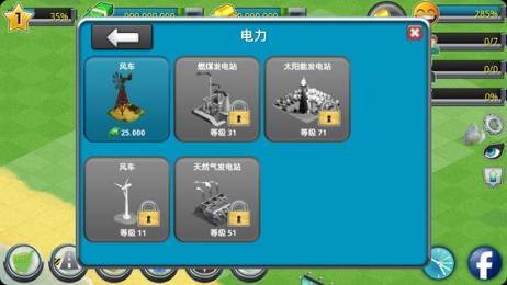 城市岛屿机场亚洲截图4