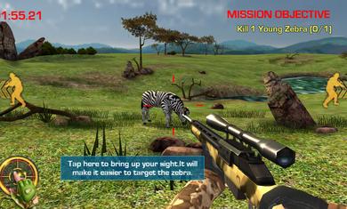 荒野猎手破解版截图1