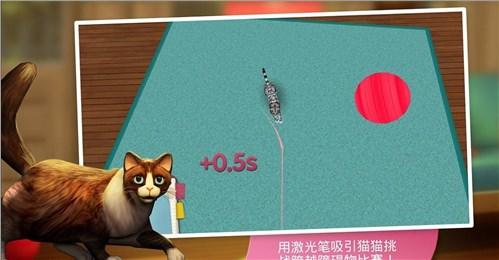 猫舍破解版截图2