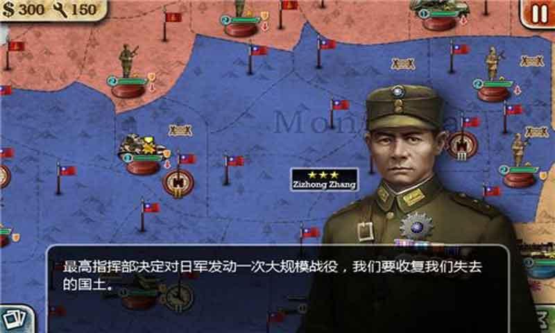 求世界征服者2亚洲1950中国攻略