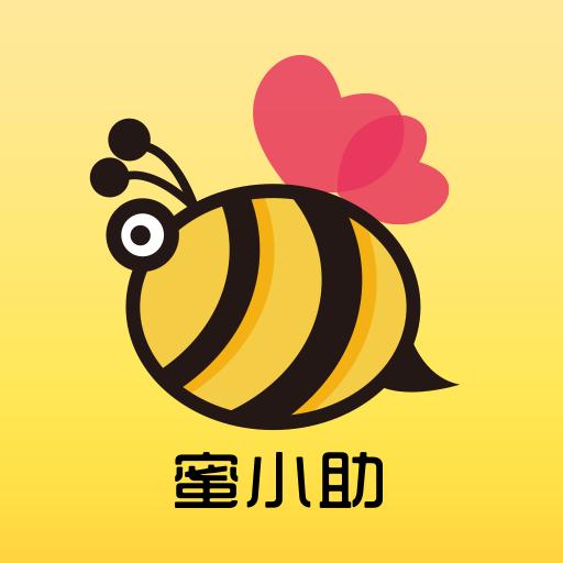 蜜小助V4.2.0