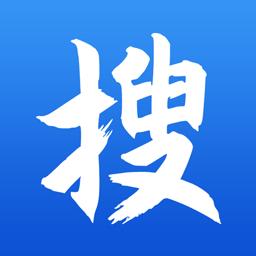 搜书帝V1.4.14