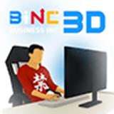 商业公司3D