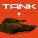 坦克战斗:未来战役破解版
