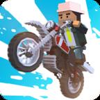 模拟块状摩托车2017破解版