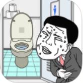 抖音找厕所
