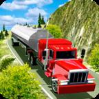 油轮运输卡车司机破解版