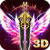 圣天使之剑变态版