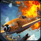 雷电战机1945破解版
