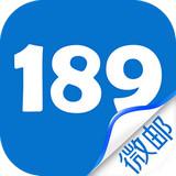 189郵箱