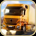 欧洲卡车模拟3D破解版