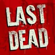 最后的死亡破解版