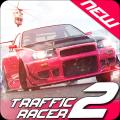 Traffic Racer 2破解版
