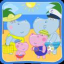小猪佩奇沙滩冒险