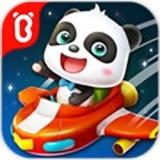 熊猫宝宝太空大战