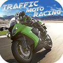 交通摩托赛车2