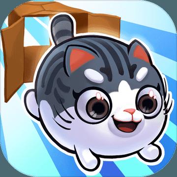 盒子里的猫2破解版