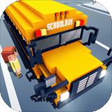 校车模拟器块状世界